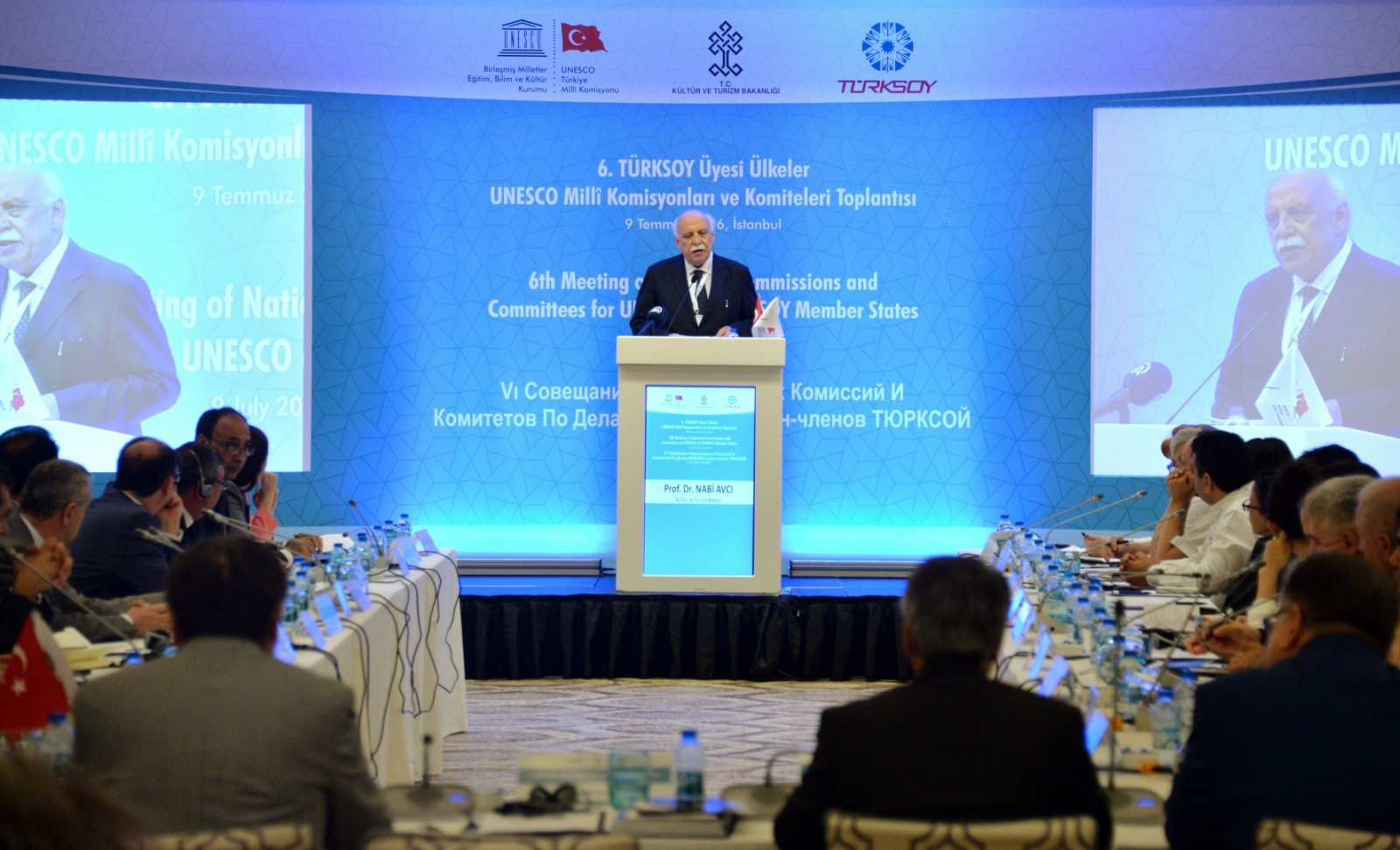 6th Meeting of UNESCO National Commissions and Committees of TURKSOY member countries