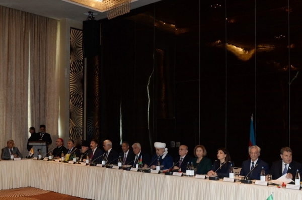 "Conference on ""Islamic Solidarity: Harmony of Religious and Cultural Diversity"" held in  Baku"