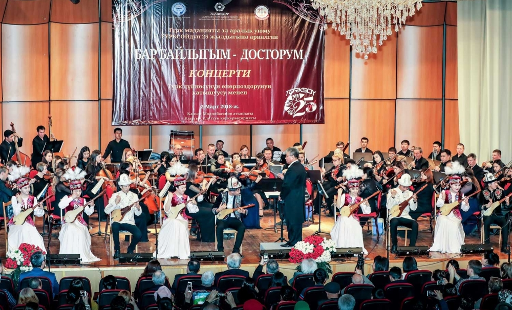 """""""My Friends are My Treasure"""": Concert dedicated to the 25th Anniversary of TURKSOY in Bishkek"""