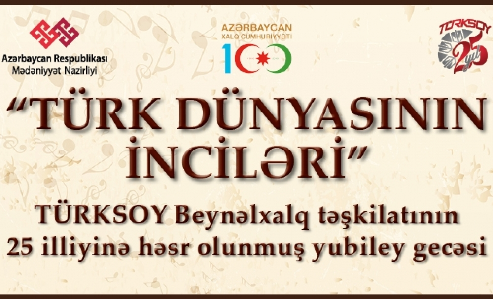 The 25th Anniversary of TURKSOY will be celebrated with various events in Azerbaijan