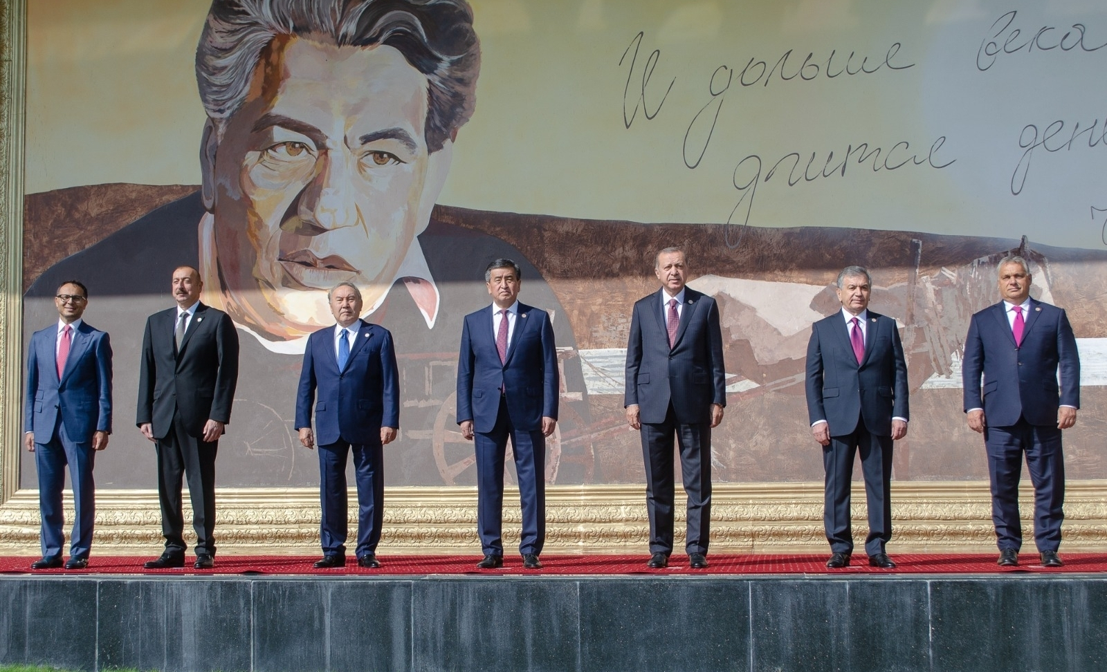 6th Summit of the Turkic Council in Kyrgyzstan