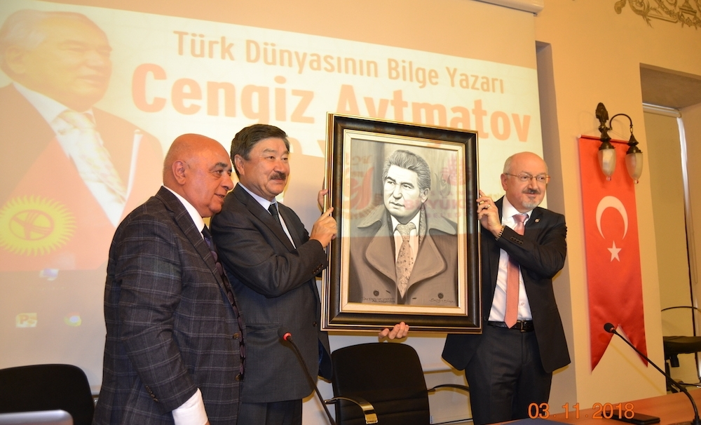 Chingis Aitmatov was commemorated in Istanbul
