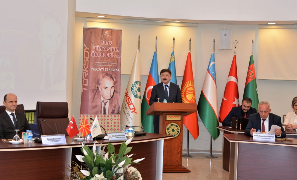 13th Conference on Pioneers of the Turkic World: Necati Zekeriya