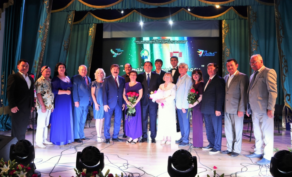 Traditional Music Festival of the Turkic World in Kazakhstan