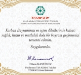 Message of TURKSOY Secretary General  Dusen Kasseinov on the occasion of Eid-al-Adha