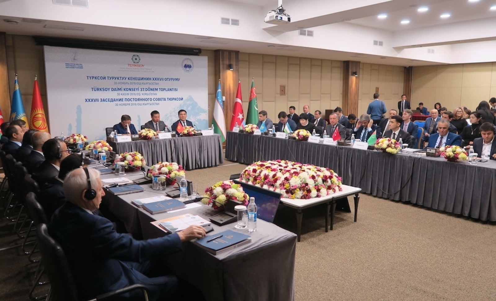 37th Term Meeting of the Permanent Council of TURKSOY  in Osh