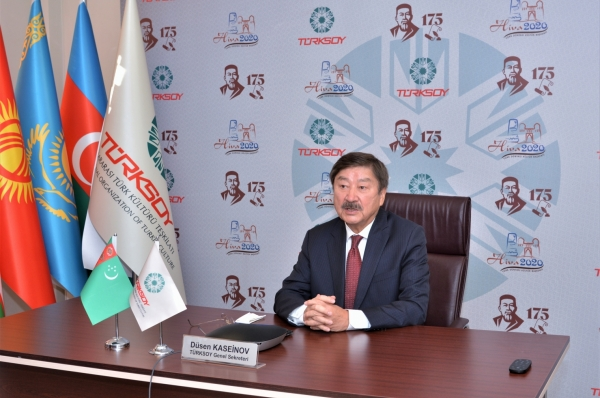 TURKSOY commemorated the famous Turkmen composer  Chary Nurymov  in the Turkic World
