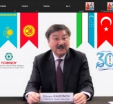 Symposium on the Past Present and Future of the Turkic World